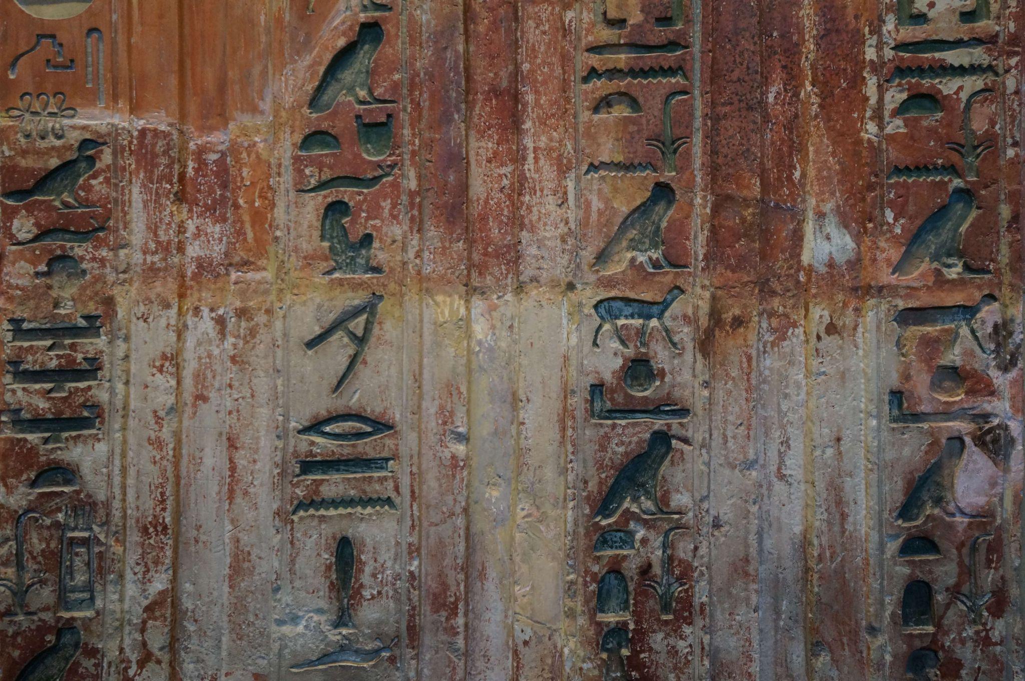 family weekend in London - Egyptian Hieroglyphics